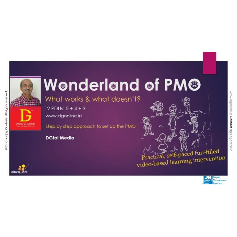 Wonderland of PMO (One Week Subscription)