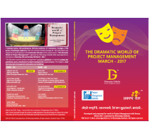 DVD Dramatic World of PM 2017