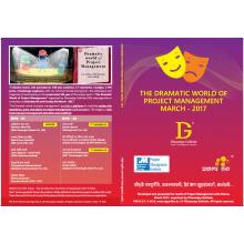 DVD Dramatic World of PM 2017