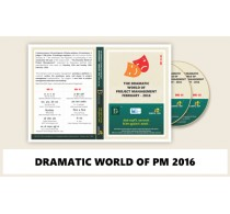 Dramatic World of Project Management 2016