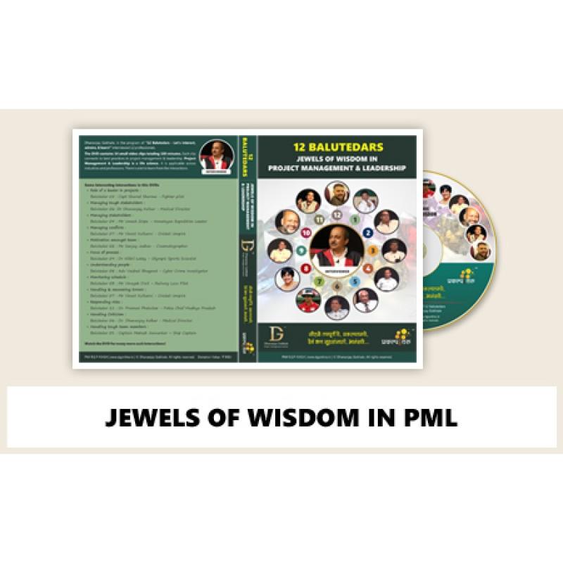 Jewels of PML